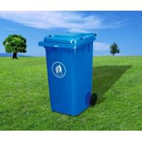 Cheap Industrial Wheelie Bins 240Ltr for sale