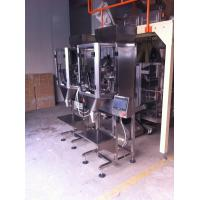 Cheap Artificial filling sugar, seed, rice packaging machine for sale