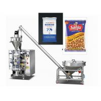 Cheap Automatic Vertical Detergent Powder Filling Packing Machine With HMI System for sale