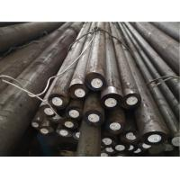 Cheap Hot Rolled Carbon Steel Round Bar S50C S45C SAE1050 SAE1045 For Machinery for sale