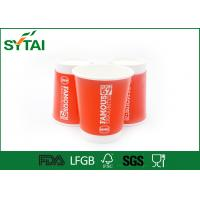 Cheap 8 Oz Custom Logo Double Wall Paper Cups  ,Take Away White Paper Cup for sale