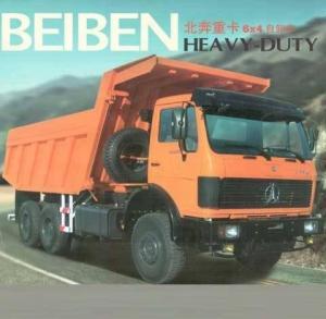 Bei Ben Dump Truck