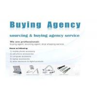 Buy cheap 3% Commission Agent! professional experienced China Sourcing Agent from wholesalers