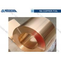 Cheap Copper And Tin Qsn8 - 0.3 Bronze Alloy Foils for Anti - abrasion Devices for sale