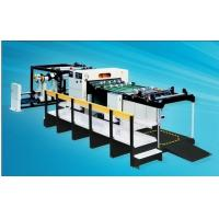 Buy cheap Paper Converter /Converting Machine from wholesalers