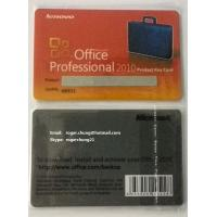 Cheap Microsoft Office 2010 Professional Lenovo Key Cards with free shipping for sale