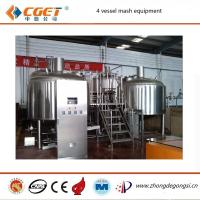 Cheap Microbrewery  Project best supplier for sale
