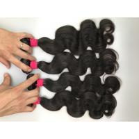 Buy cheap Long Last Natural Black 100% Virgin Brazilian Hair Weave / Body Wave Bundles from wholesalers
