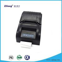 Cheap Hot Popular Thermal Kitchen Restaurant Bill Printer Pos Machine Price for Supermarket Grocery Retail Shop for sale