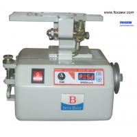 Cheap Energy -Saving Motor B for sale