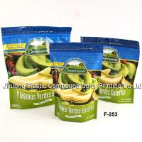 Buy cheap Sealing Food Packaging Plastic Bags PET / PE With Bottom Gusset from wholesalers