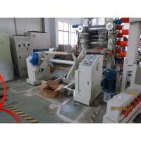 China Electric Calender Machines For Paper Making , ZD3000 Screw Loader on sale