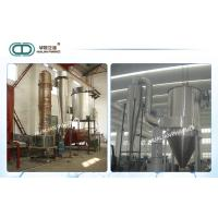 Cheap High Speed Pharmaceutical Machinery / Rotating Dryer Medicine Processing for sale