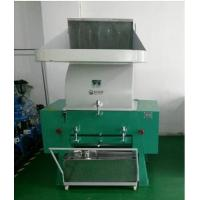 Cheap 4kw Power Plastic Grinding Machine , Pet Bottle Crushing Machine With Steel Screws for sale