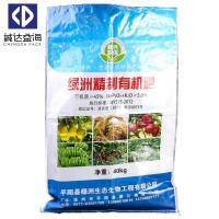 Cheap Customized Color BOPP Woven Bags Woven Polypropylene Sacks General Packaging for sale