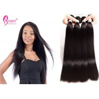 Cheap Double Wefted Virgin 10A Brazilian Silk Straight Hair Weave Closure With Bangs for sale