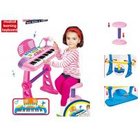 Cheap Plastic Kids Musical Instrument Toys With Chair , Children's Keyboard Piano for sale