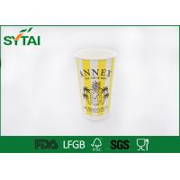 Cheap Custom Design Double Wall Paper Cups Disposable For Beverages , Eco Friendly for sale