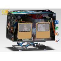 Cheap Hydraulic Pneumatic System Mobile Virtual Movie Theater Truck Customized Size for sale