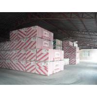 Cheap Paper Faced Plasterboard for sale