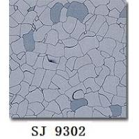 Cheap Conductive PVC Tile for sale