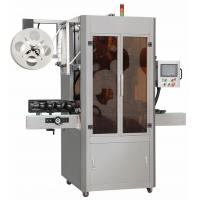 Cheap Automatic Sleeve Labeling Machine ZX-150B for sale
