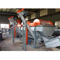 Cheap 2000kg / H Pet Flakes Washing Line , Woven Bags Plastic Recycling Washing Line for sale