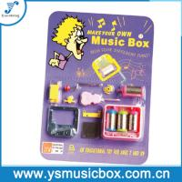 Cheap DIY Hand-crank Music Box with Three exchangeable drums, 18 note / kids toy YH5 for sale