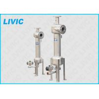 Cheap High Efficiency Liquid - Solid Separators VS Series For Industrial SGS Approved for sale