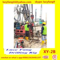 Cheap Chongqing High Quality XY-2B Powerful Diamond Core Drilling Rig With High Efficent Drilling for sale