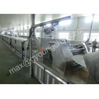 Cheap 40 to 300kw Fried Instant Noodle Production Line Making Instant Noodles for sale