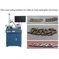 China LB - FC Fiber Laser Cutting Machine For Silver / Stainless Steel Thin Metal Sheet on sale