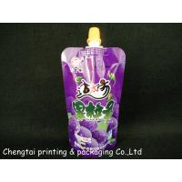 Cheap Standing beverage pouches 100g 200g 500g plastic pouches for liquids packing for sale