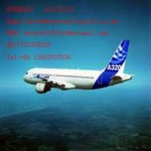 Cheap Air Flight To Okinawa, Japan(oka) for sale