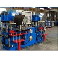 Cheap Good Quality Rubber Molding Press Machine,Rubber Press Machine,Fully Automated Rubber Molding Press Machine for sale
