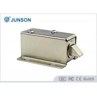 Cheap Locker using Electric Cabinet Lock , keypad cabinet lock with 30mm long cable and connector for sale
