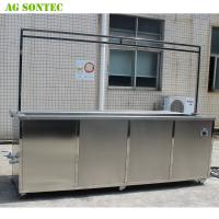 Cheap Ultrasonic Blind Cleaning Machine Venetians Cleaning 300 Verticals Blind for sale