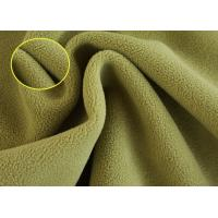Cheap Polyester Polar Fleece Fabric For Blanket Anti Pilling Waterproof Warm for sale