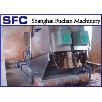 Cheap SFC Volute Sludge Thickening And Dewatering Equipment For Wastewaster Treatment for sale