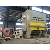 Cheap Sheet Metal Stamping Processing High Speed Feeder Hydraulic Mandrel Expansion for sale