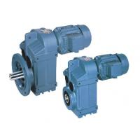 Cheap Parallel Shaft Helical Geared Motor Worm Gear Speed Reducer , P Series for sale