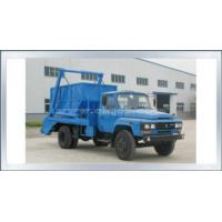 Dongfeng Pointed Head Swing Arm Garbage Truck