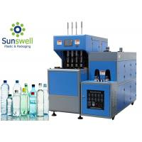 Cheap PET Plastic Bottle Extrusion Blow Molding Machine For Mineral Water Pure Water for sale