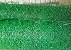 Cheap 5.0mm Self Permeability Reinforced Geotextile Mike Mat for sale