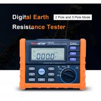 Cheap Digital Earth Ground Resistance Tester With 2 Pole And 3 Pole Mode High Precision for sale
