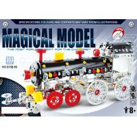 Cheap Assembly STEM Metal Building Blocks Educational Toys Trains For Kids 353 Pcs for sale