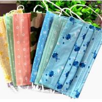 Cheap EN14683 Medical Disposable Face Mask Mouth Cover Mask Non Woven Multi Colored for sale