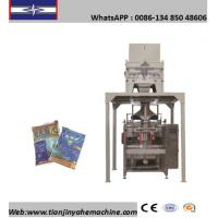 China VFS1100 Stainless Steel Made Automatic Weighing Packaging Machine Unit on sale