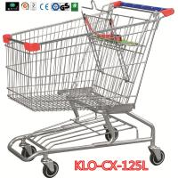 Cheap Metallic Distribute Store / Grocery Shopping Trolley With Custom Logo On Handle 125L for sale