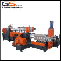 Cheap Twin / Single Screw Two Stage Extruder For PE/EVA Carbon Black Mother Material for sale